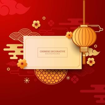 新年のグリーティングカードのための中国の装飾的な背景