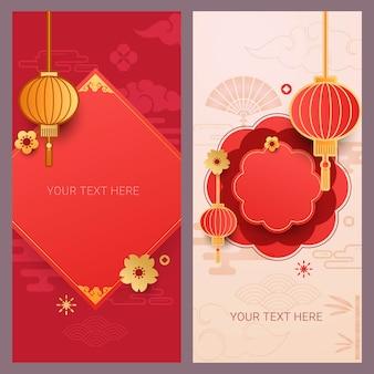 Китайский декоративный фон для новогодней открытки