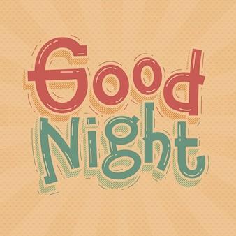 Спокойной ночи надписи каракули рисованной