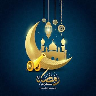 Рамадан карим исламская открытка