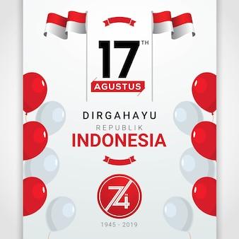 Поздравительная открытка с днем независимости индонезии