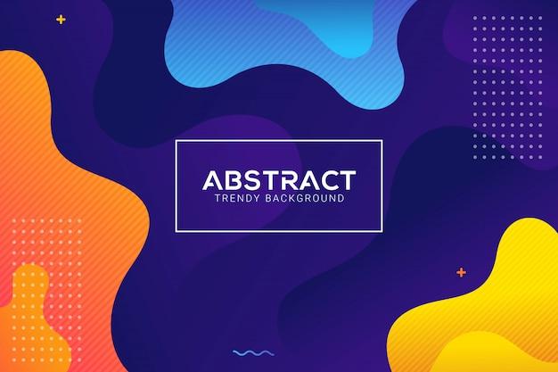 動的な抽象的な液体の流行色グラデーションの背景