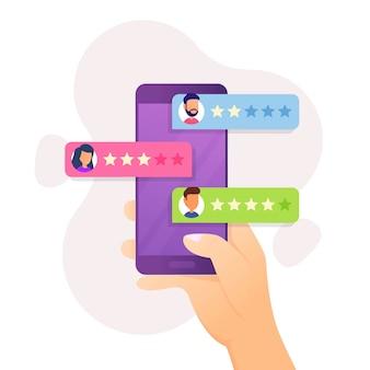 顧客満足のためのフィードバックとレビューのコンセプト