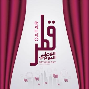 カタール建国記念日のお祝いベクトル図