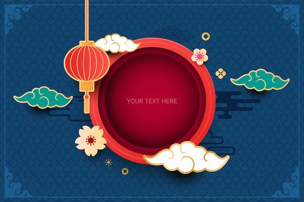 新年のグリーティングカードベクトル図の中国の装飾的な背景