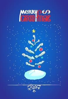 ボールの装飾とクリスマスツリー