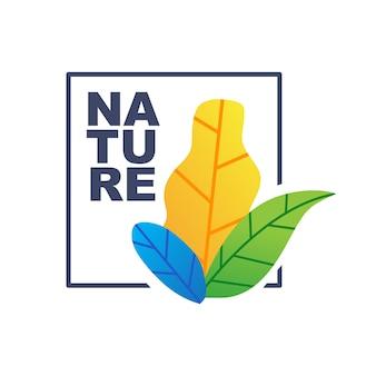 自然の植物図