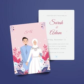 結婚式の招待状のイラスト花
