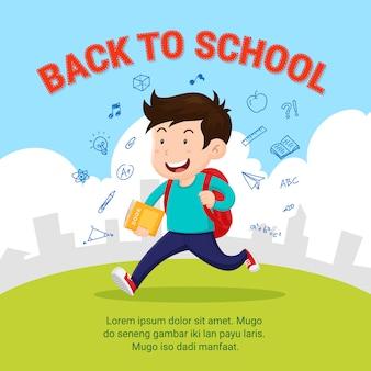 Счастливый студент идет в школу