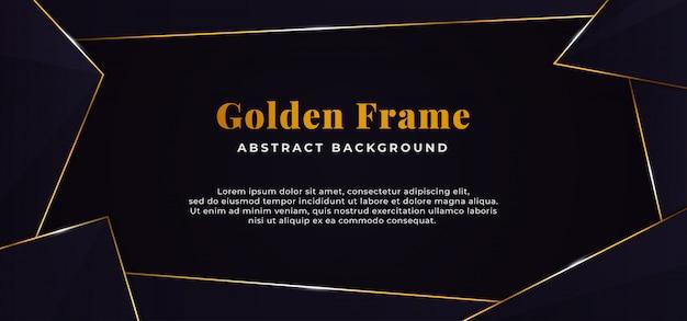 幾何学的な黄金の抽象的な形の境界線フレームの背景