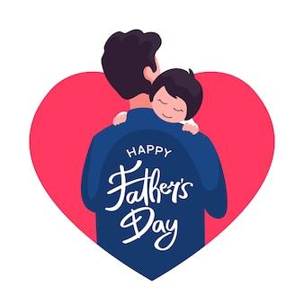 幸せな父の日グリーティングカードデザイン。愛心フレームとタイポグラフィテキストをレタリングの手で彼の子供ベクトルフラットイラストを保持しているお父さん