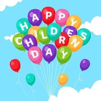 幸せな子供の日のポスターの背景
