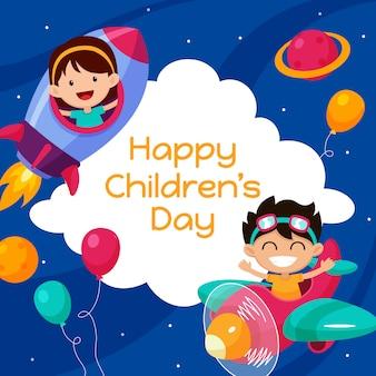 Счастливый детский день постер фон