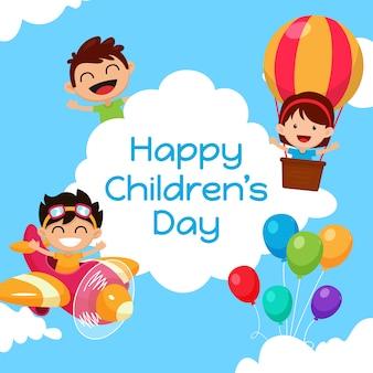 Счастливый детский день фон
