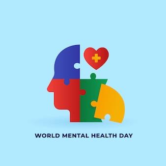 世界メンタルヘルスの日のコンセプトポスター人間の頭のジグソーピースパズルと愛の心医療イラスト