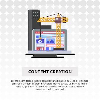 Создание контента