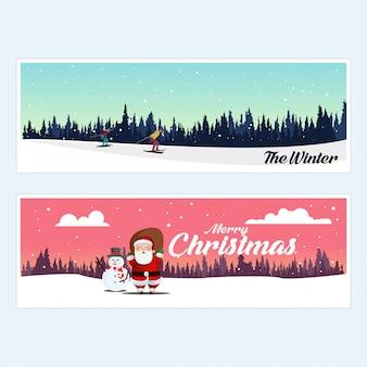 冬とメリークリスマス