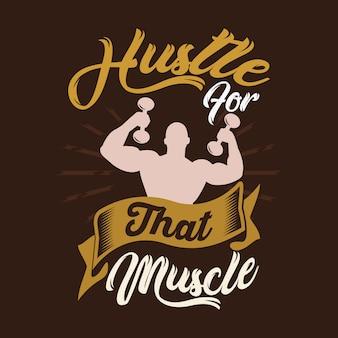 その筋肉のためにハッスル。ジムのことわざと引用