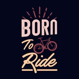 乗るために生まれた