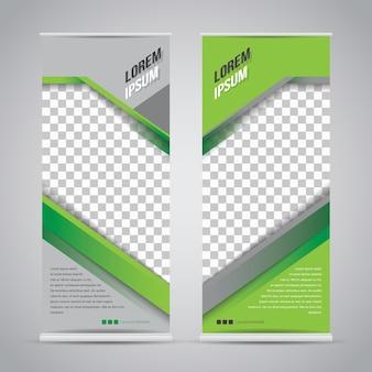 Шаблон дизайна двойной стойки
