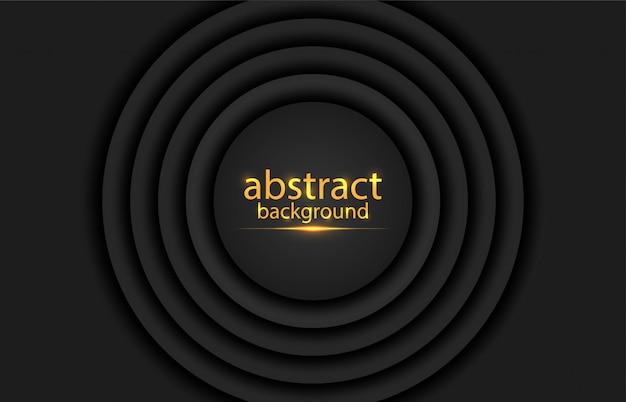 Абстрактный фон с круглыми линиями