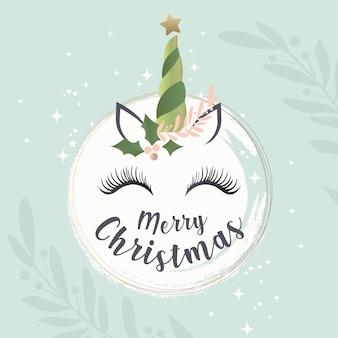 ユニコーンの顔をしたかわいいクリスマスグリーティングカード