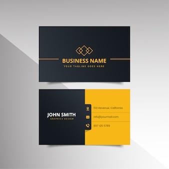 Коммерческая визитная карточка