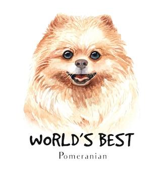 印刷用ポメラニアン犬水彩画。