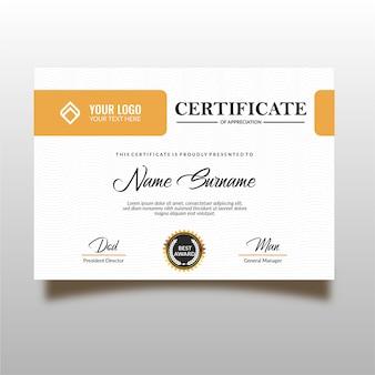 Современный шаблон сертификата