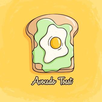 アボカドのトーストと目玉焼きとパン。色の落書きスタイルでかわいいアボカドトースト