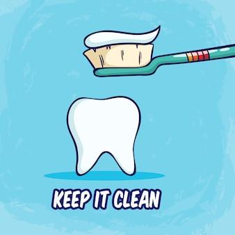 歯を磨いて、青の歯ブラシできれいに保つ