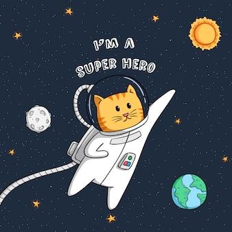 スペースバックグラウンドでかわいい顔をしたスーパーヒーロー宇宙飛行士猫