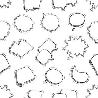 落書きスタイルの吹き出しのシームレスパターン