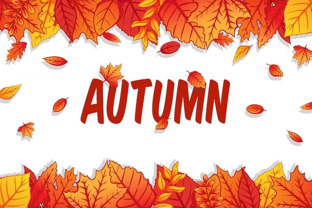 白地にカラフルな葉と秋の背景