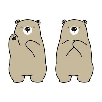 Мультфильм полярный медведь
