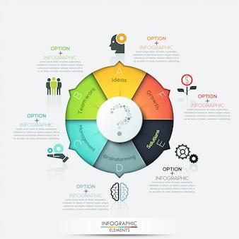 モダンな矢印ビジネスインフォグラフィック要素
