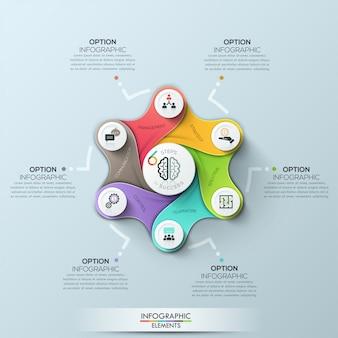 未来的なサークルビジネステンプレート。ベクトルイラスト