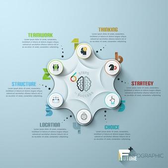 Футуристический круг бизнес шаблон. векторная иллюстрация