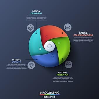 Современный инфографический шаблон с разделенным кругом
