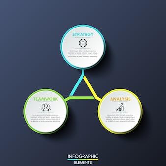 Инфографика дизайн шаблона круговая диаграмма