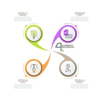創造的なインフォグラフィックデザインテンプレート