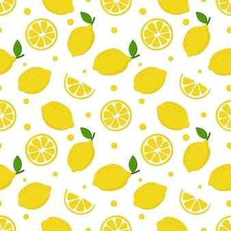レモンスライス白のシームレスパターン。フルーツシトラス