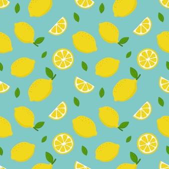 レモンスライスのシームレスパターン。フルーツシトラス