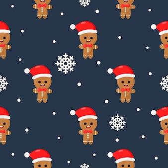 ジンジャーブレッド人クリスマスシームレスパターン