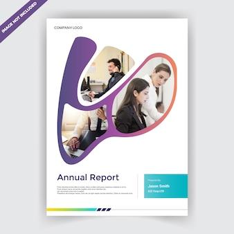 Шаблон дизайна обложки годового отчета