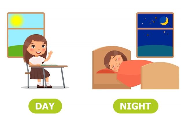 昼と夜のイラスト