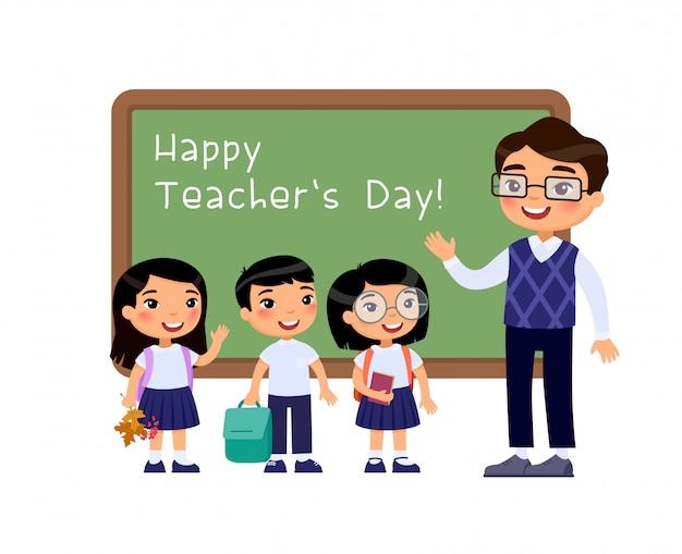 国際教師の日おめでとうございます。小学生は先生の漫画のキャラクターを祝福します。黒板の近くに立っている陽気な同級生。