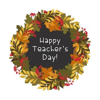 Счастливый день учителя. ботанический состав различных осенних листьев, листьев и ягод шаблон открытки.