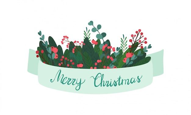 クリスマスの緑の枝、リボンの赤い果実。