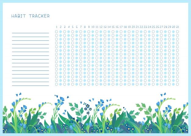 月フラットベクトルテンプレートの習慣トラッカー。春の野の花をテーマにした、飾り枠の付いた空白の手帳。様式化されたレタリングと夏のシーズン花柄ボーダー